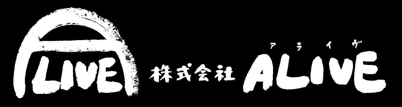 Alive_アライブ